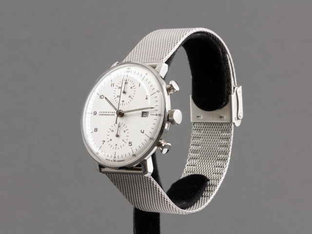 SÅLD - Junghans Max Bill Chronoscope  - Mint, full set 2018